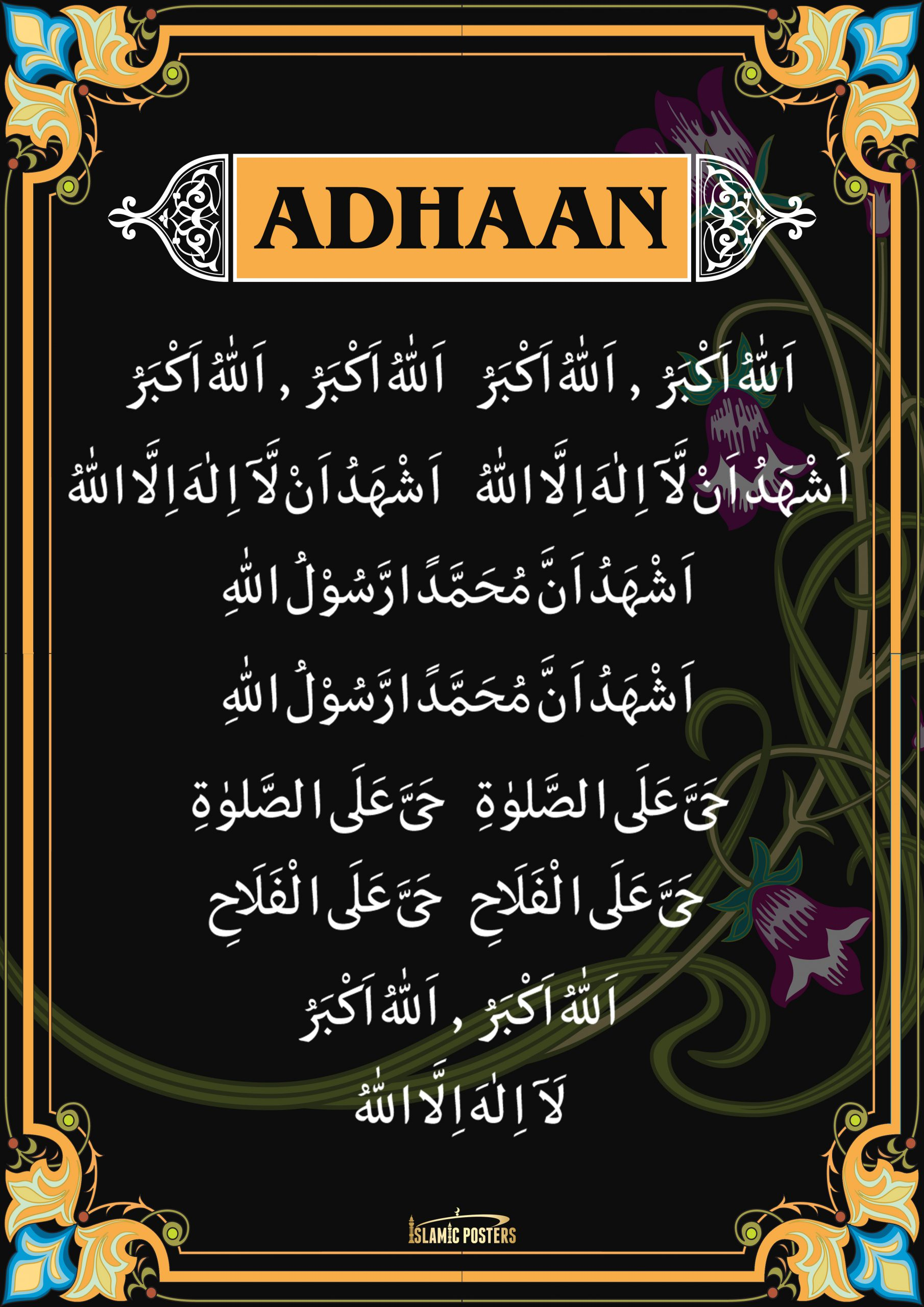 New 2 - Adhaan by islamic Posters
