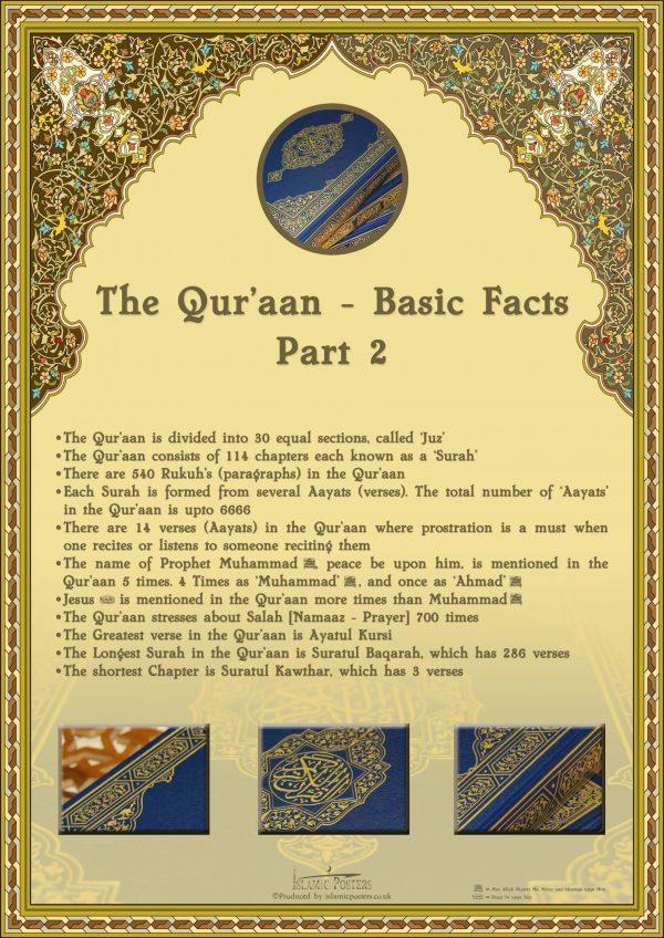 English 19 - Basics of the Quran part 2