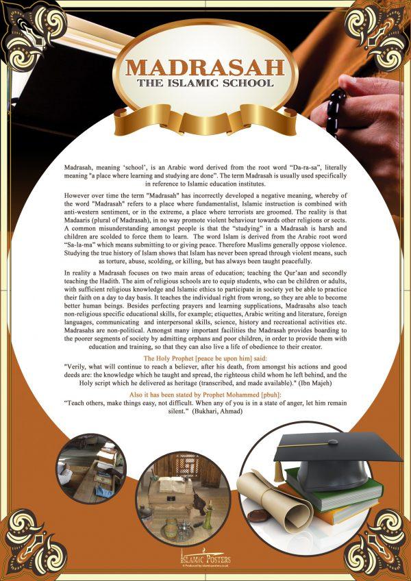 English 2 - 0 Madrasah The Islamic School By Islamic Posters