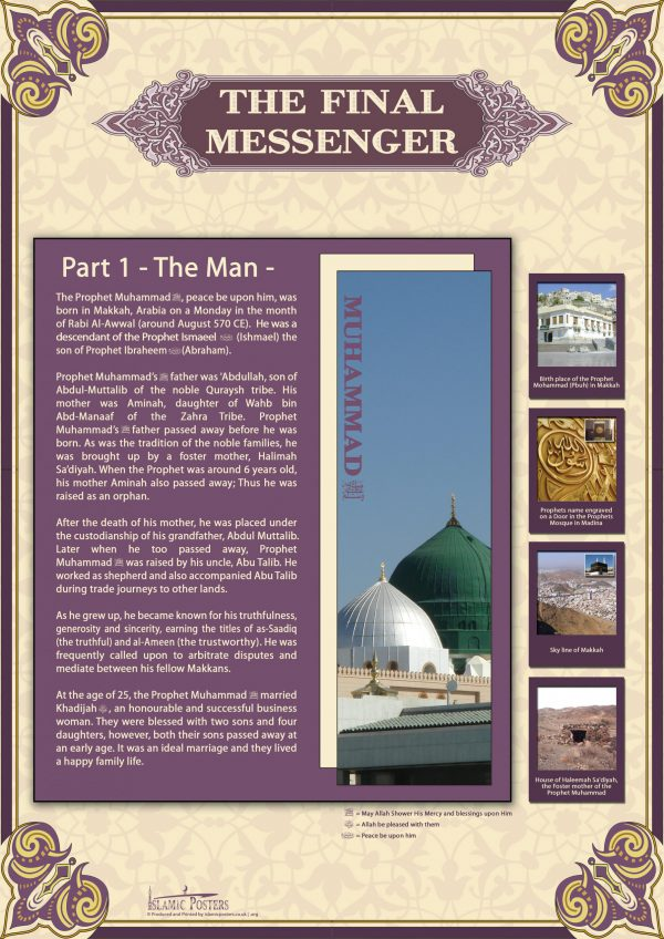 English 29 - The Final messanger Part 1 Poster By Islamic Posters