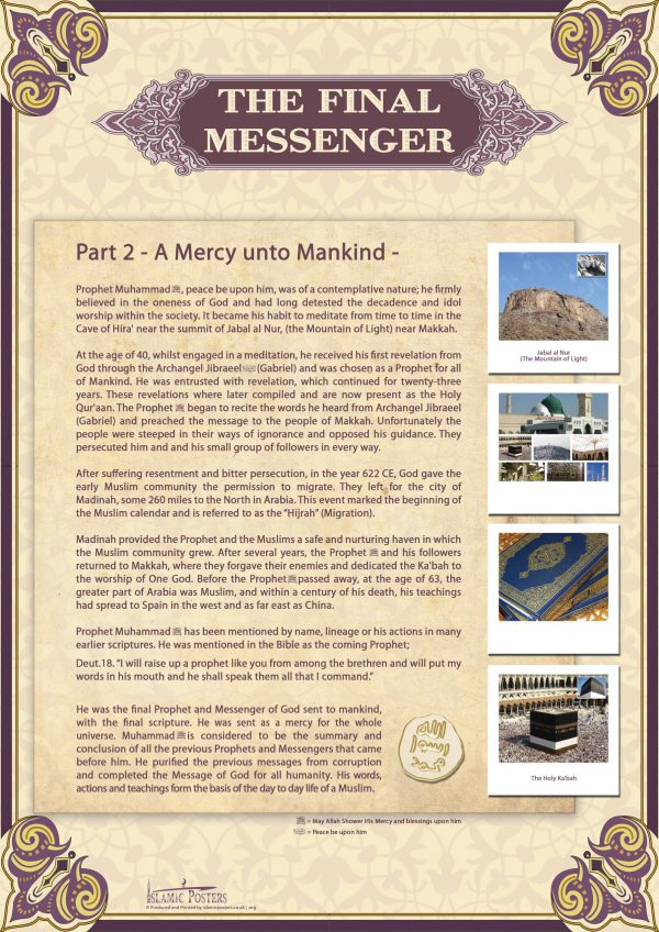 English 30 - The Final messanger Part 2 Poster By Islamic Posters