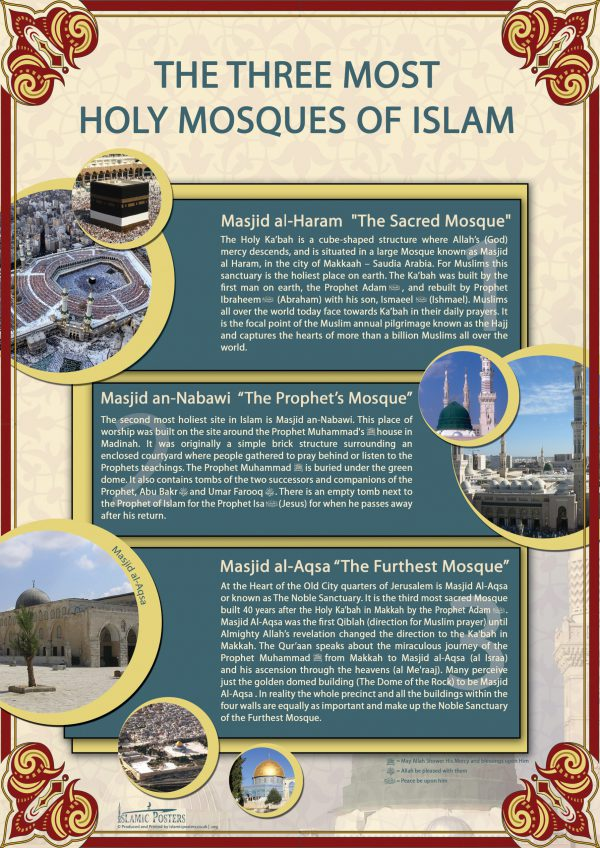 English 35 - The Three Most holy Sites In Islam Poster by Islamic Posters