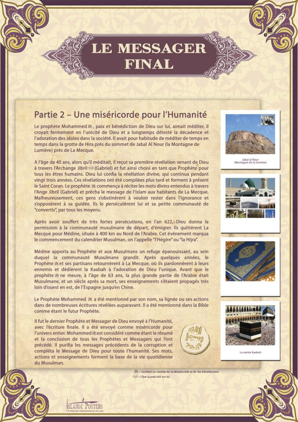 French 11 - french-le-messager-final-partie-2-par-islamic-posters