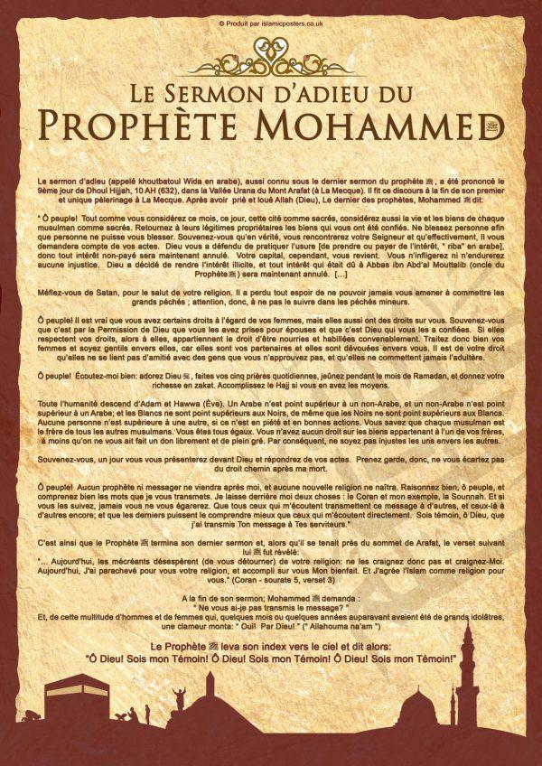 French 12 - french-le-sermon-dadieu-du-prophte-mohammed-par-islamic-poste