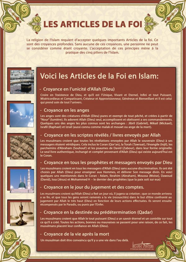 French 15 - french-les-articles-de-la-foi-par-islamic-posters
