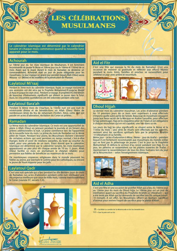 French 18 - french-les-clbrations-musulmanes-par-islamic-posters