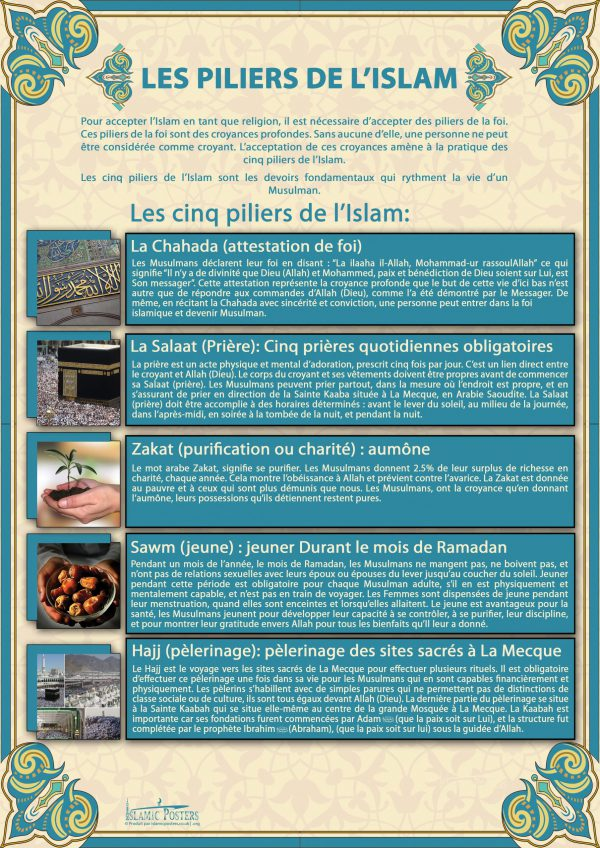 French 21 - french-les-piliers-de-l-islam-par-islamic-posters