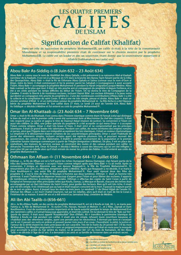 French 22 - french-les-quatre-premiers-califes-de-l-islam-par-islamic-pster