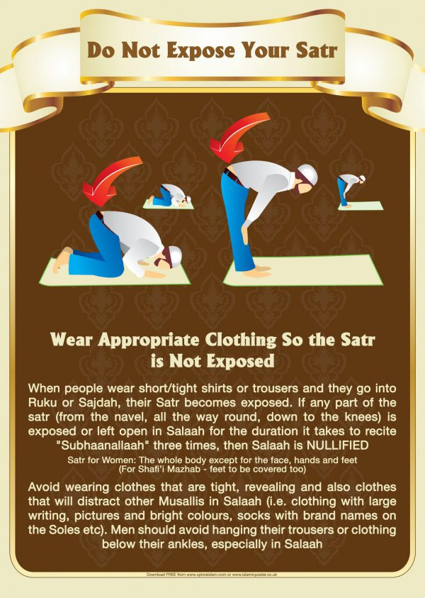 Islamic Education 15 - 1 Do Not Expose you Satr in Salaah By Islamic Posters