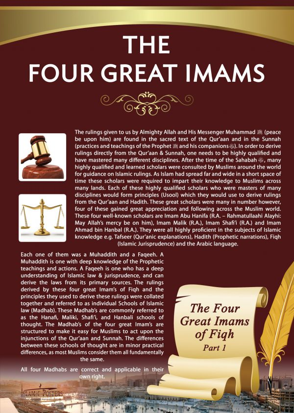 Islamic Education 20 - 2 The Four Great Imams of Fiqh Part 1