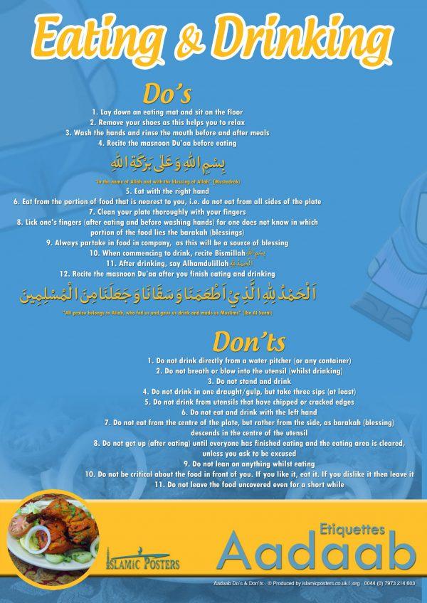 Islamic Education 27 - Aadaab V2 The Aadaab of eating and drinking