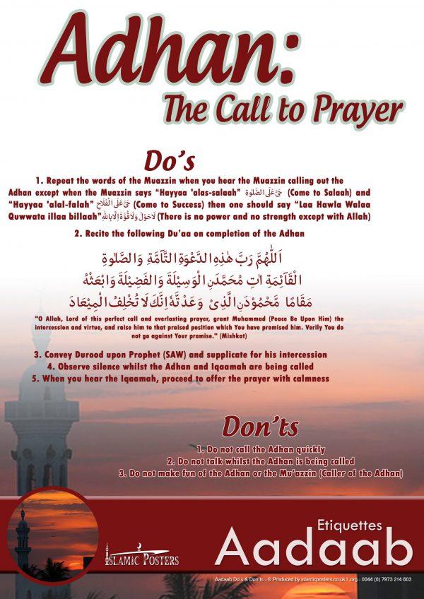 Islamic Education 33 - Aadaab V2 The Aadaab of the Adhan
