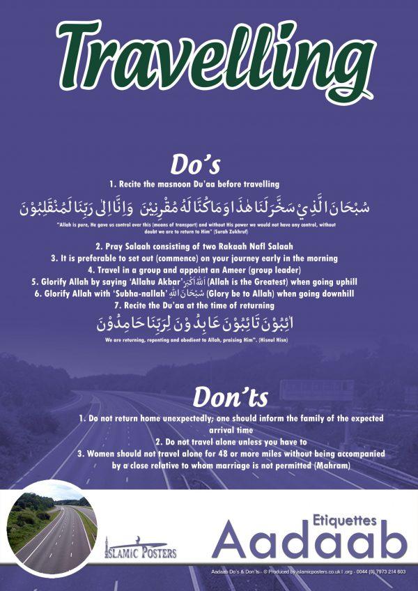 Islamic Education 35 - Aadaab V2 The Aadaab of Travelling