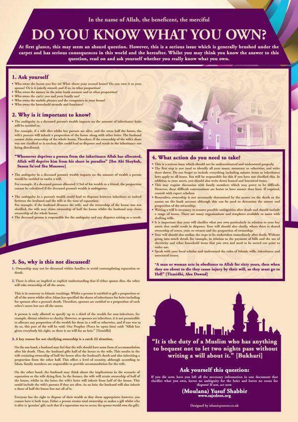 Islamic-Education-45-Inheritance-and-Islam-by-Islamic-Posters.jpg