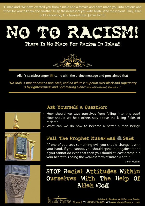 Islamic Education 47 - Islam Says No to Racism