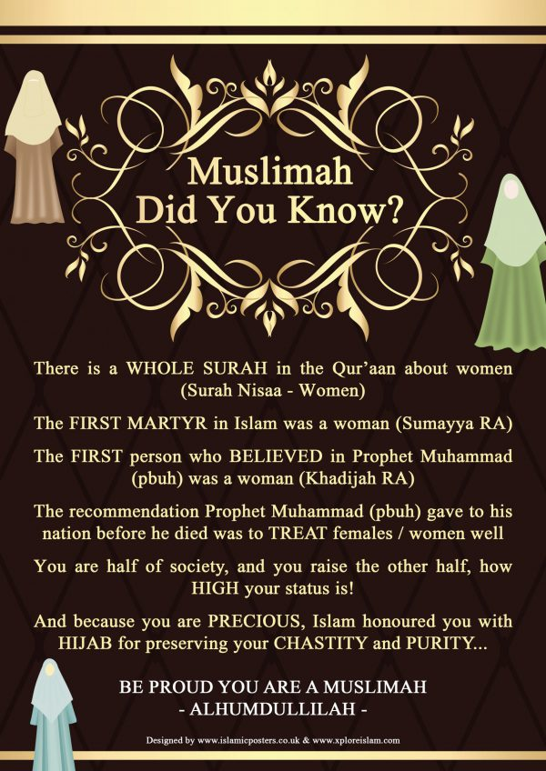 Islamic Education 51 - Muslimah Did You Know by Islamic Posters