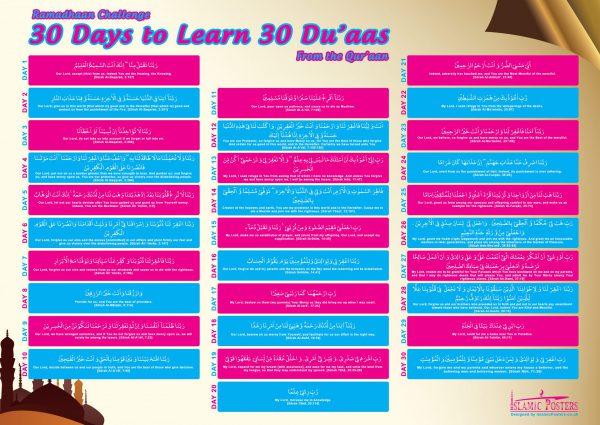 Islamic Education 55 - Ramadhaan Duaa Challenge For kids by Islamic Posters