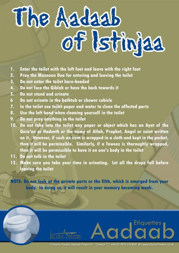 Islamic Education 64 - The Aadaab of Istinjaa