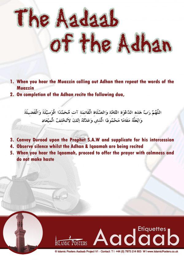 Islamic Education 68 - The Aadaab of the Adhan