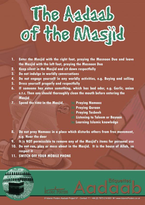 Islamic Education 69 - The Aadaab of the Masjid