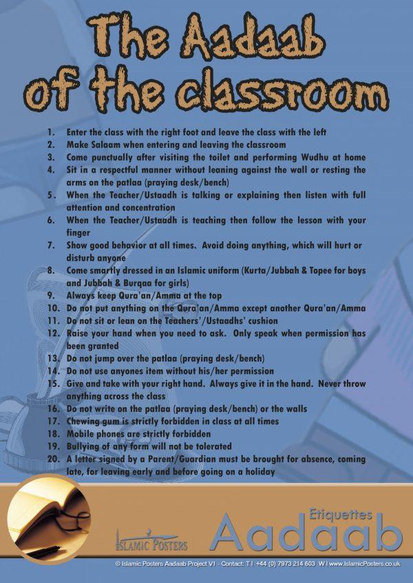 Islamic Education 71 - The Adaab In A classroom