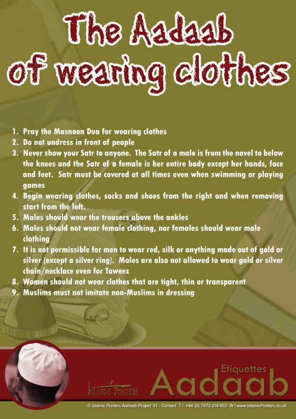 Islamic Education 73 - The Adaab of wearing clothes