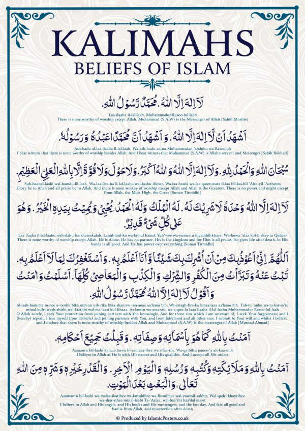 Masjid 11 - 00 Kalimahs Beliefs of Islam White by Islamic Posters