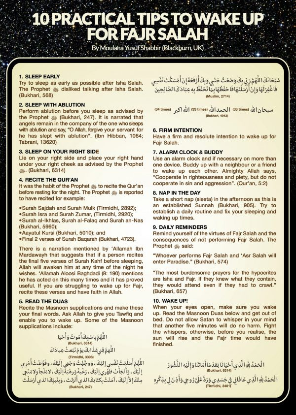 Masjid-24-10-Practical-Tips-to-Wake-up-for-Fajr.jpg