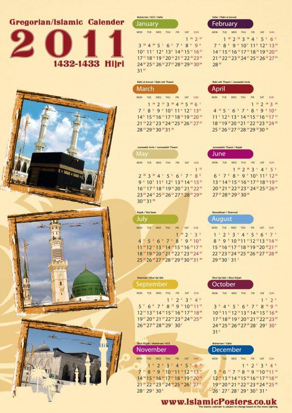 Masjid-29-2011-Islamic-Calender.jpg