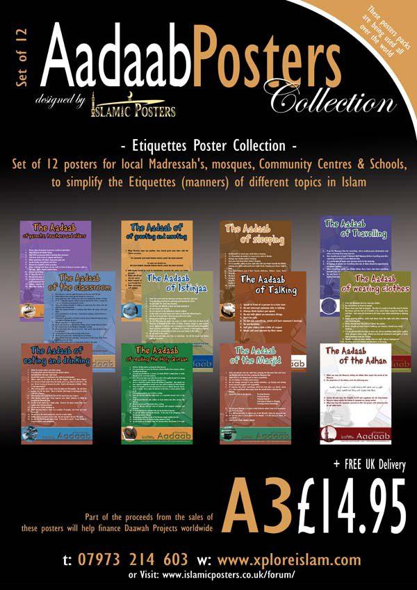 Masjid-31-a3-adaab-posters-web.jpg