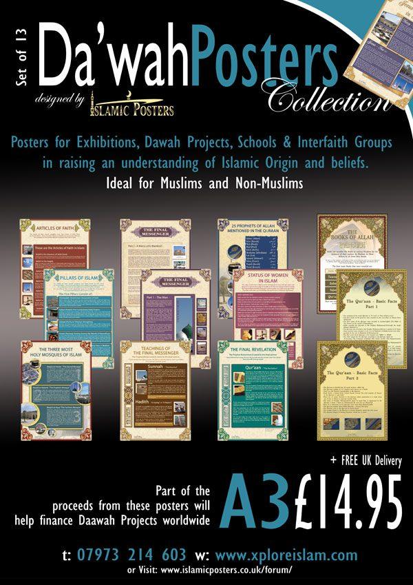 Masjid-32-a3-dawah-posters-web.jpg