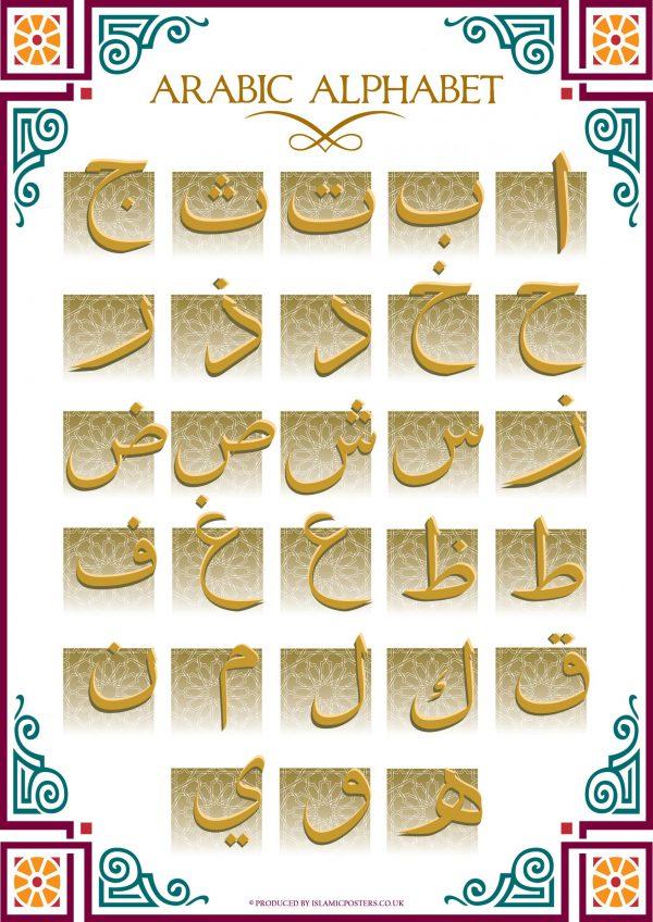 Masjid-36-Arabic-Alphabet-Poster.jpg