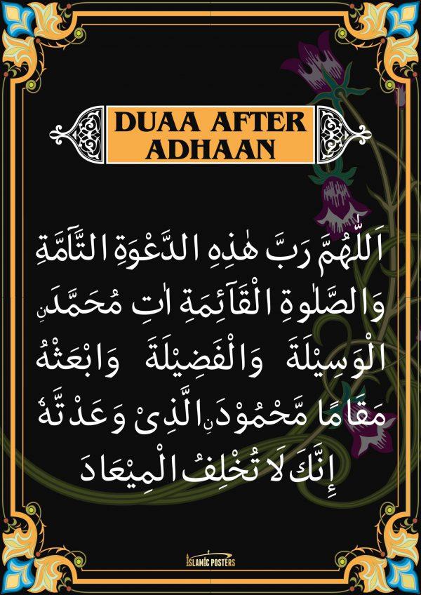 Masjid-41-Duaa-After-Adhaan-potrait-aug-18.jpg