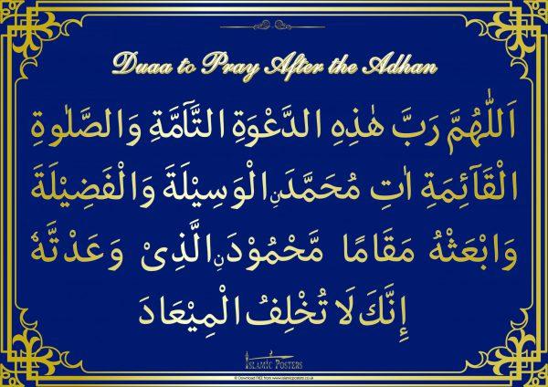 Masjid-43-Duaa-to-pray-after-Adhaan.jpg.jpg