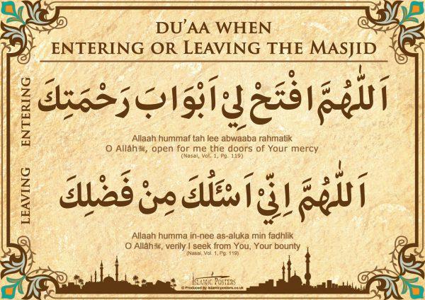 Masjid-44-Duaa-when-entering-or-leaving-the-masjid.jpg