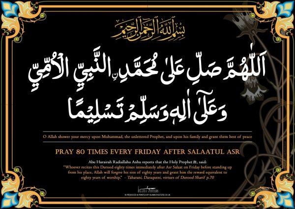 Masjid-45-Friday-Durood-to-Pray-After-Asr.jpg