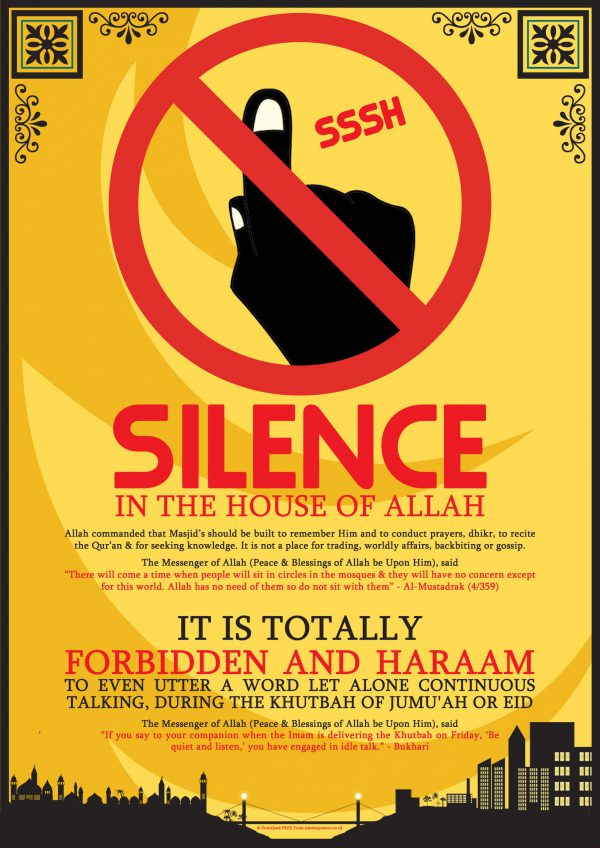 Masjid 53 - Silence In The House Of Allah