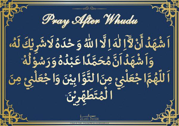 Masjid 60 - Z - Duaa to pray after Whudu