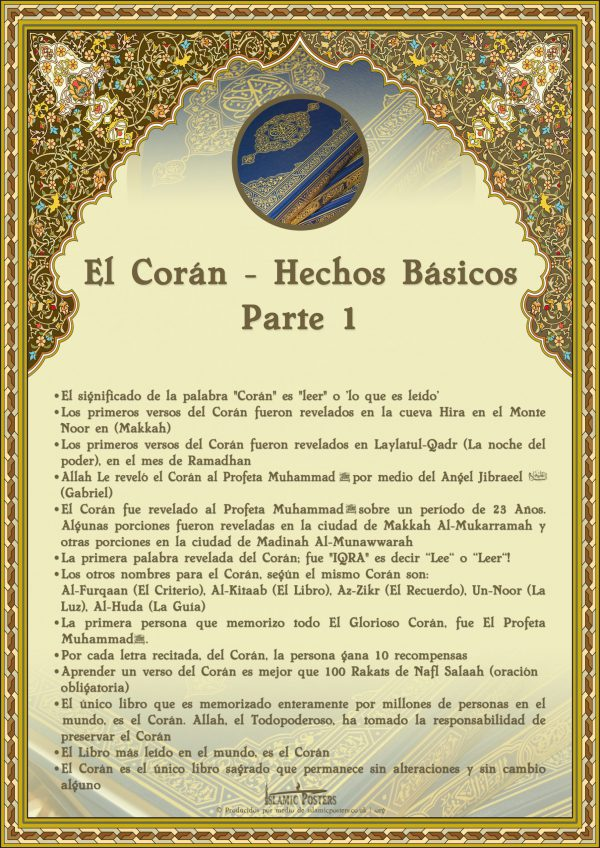 Spanish 11 - spanish-el-corn--hechos-bsicos-parte-1-by-islamic-posters